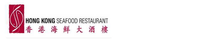 New Hong Kong Restaurant logo